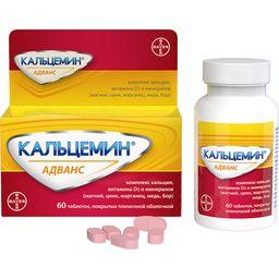 Кальцемин Адванс, таблетки, покрытые пленочной оболочкой, 60 шт.