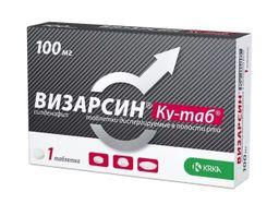 Визарсин Ку-таб, 100 мг, таблетки, диспергируемые в полости рта, 1 шт.