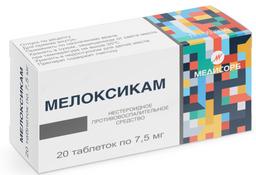 Мелоксикам, 15 мг, таблетки, 20 шт.