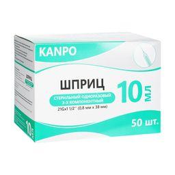 Kanpo Шприц инъекционный трехкомпонентный, 10 мл, с иглой 0.80х40 мм (21G), 50шт.