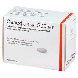 Салофальк, 500 мг, таблетки, покрытые кишечнорастворимой оболочкой, 100шт.