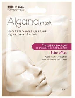 Algana Маска для лица альгинатная омолаживающая со спирулиной, маска для лица, 25 г, 1шт.