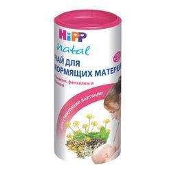 Чай Hipp Natal для кормящих матерей