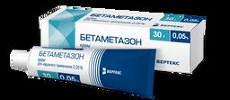 Бетаметазон крем