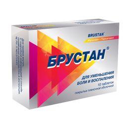 Брустан, 400 мг+325 мг, таблетки, покрытые пленочной оболочкой, 10шт.
