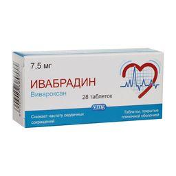 Вивароксан, 7.5 мг, таблетки, покрытые пленочной оболочкой, 28 шт.