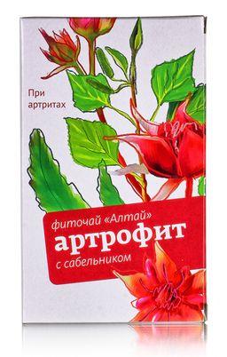 Фиточай Алтай №30 Артрофит
