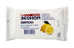 Эконом smart Салфетки влажные Лимон