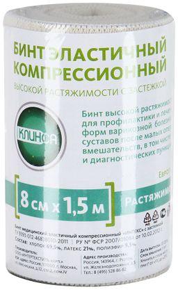 Клинса Бинт эластичный компрессионный, 1,5 м х 8 см, высокой растяжимости, 1 шт.