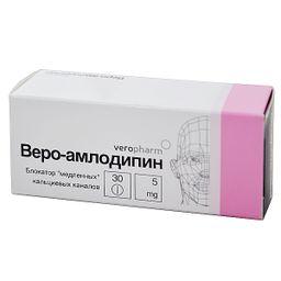 Веро-Амлодипин, 5 мг, таблетки, 30 шт.