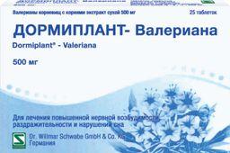 Дормиплант-Валериана, 500 мг, таблетки, покрытые пленочной оболочкой, 25 шт.