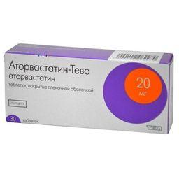 Аторвастатин-Тева, 20 мг, таблетки, покрытые пленочной оболочкой, 30шт.