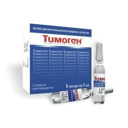 Тимоген, 100 мкг/мл, раствор для внутримышечного введения, 1 мл, 5 шт.