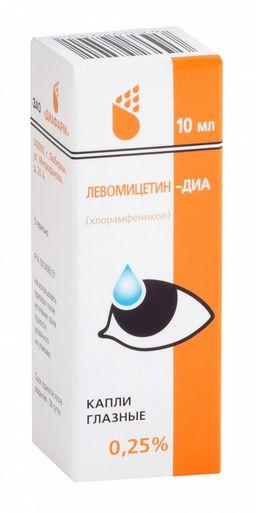 Левомицетин (глазные капли), 0.25%, капли глазные, 10 мл, 1 шт.