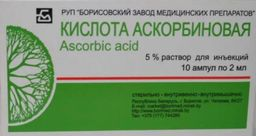 Аскорбиновая кислота (для инъекций), 50 мг/мл, раствор для внутривенного и внутримышечного введения, 2 мл, 10 шт.