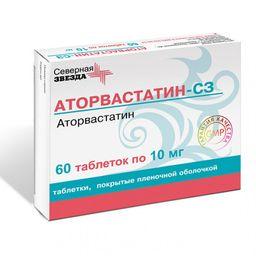 Аторвастатин-СЗ, 10 мг, таблетки, покрытые пленочной оболочкой, 60 шт.