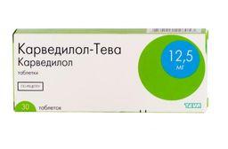 Карведилол-Тева, 12.5 мг, таблетки, 30 шт.