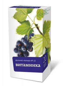 Фиточай Алтай №15 Витаминка, фиточай, 2 г, 20шт.