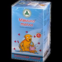 Мамино тепло напиток чайный детский, чай детский, фильтр-пакеты, 1,5 г, 20 шт.