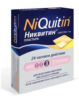 Никвитин, 7 мг/сут, трансдермальная терапевтическая система, 7 шт.