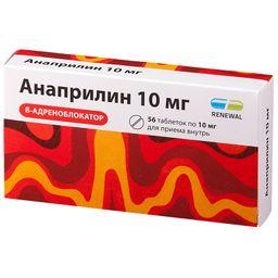 Анаприлин, 10 мг, таблетки, 56 шт.
