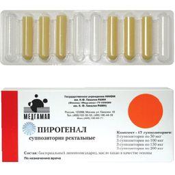 Пирогенал, 12супп.(по3супп.50,100,150и200мкг), комплект суппозиториев, 12 шт.