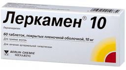Леркамен 10, 10 мг, таблетки, покрытые пленочной оболочкой, 60шт.
