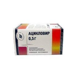 Ацикловир, 0.5 г, лиофилизат для приготовления раствора для инфузий, 1шт.