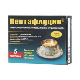 Пентафлуцин, гранулы для приготовления раствора для приема внутрь, 5 г, 5шт.