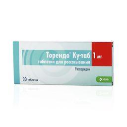 Торендо Ку-таб, 1 мг, таблетки для рассасывания, 30 шт.