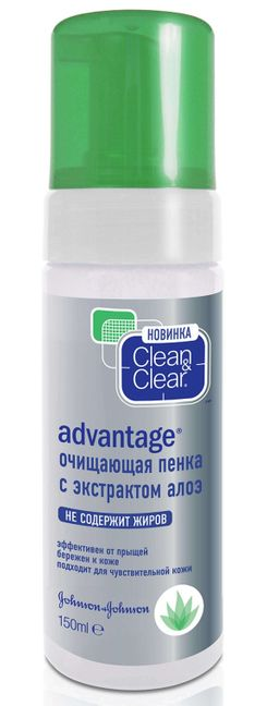 Clean&Clear Advantage пенка очищающая с экстрактом алоэ