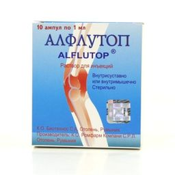 Алфлутоп, 10 мг/мл, раствор для инъекций, 1 мл, 10шт.
