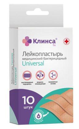 Клинса пластырь бактерицидный Universal, 3 размера, набор, на полимерной основе, телесного цвета, 10шт.