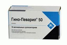 Гино-Певарил, 50 мг, суппозитории вагинальные, 15 шт.