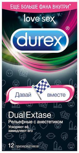 Презервативы Durex Dual extase  emoji, презерватив, рельефные с анестетиком, 12 шт.
