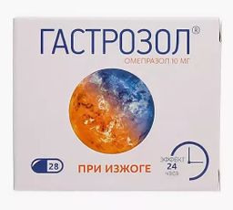 Гастрозол, 10 мг, капсулы кишечнорастворимые, 28 шт.