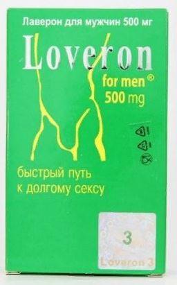 Лаверон для мужчин, 500 мг, таблетки, 3 шт.