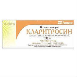 Кларитросин, 250 мг, таблетки, покрытые пленочной оболочкой, 10 шт.