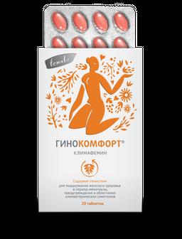 Гинокомфорт Климафемин, таблетки, 20шт.