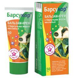Барсукор бальзам Барсучка разогревающий массажный, бальзам для наружного применения, 50 мл, 1 шт.