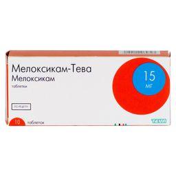 Мелоксикам-Тева, 15 мг, таблетки, 10 шт.