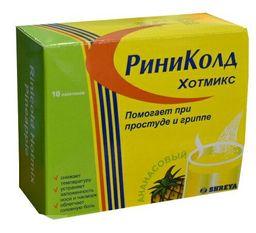 Риниколд ХотМикс, порошок для приготовления раствора для приема внутрь, ананасовые, 5 г, 10шт.