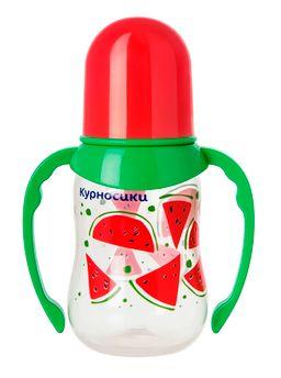 Курносики бутылочка Фрукты приталенная с ручками и 2 сосками 6 мес+, 125 мл, арт. 11020, с 2 силиконовыми сосками, 1шт.