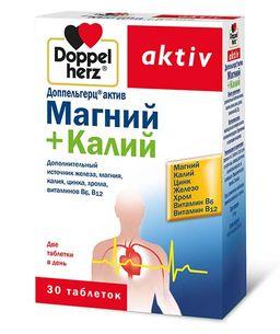 Доппельгерц актив Магний+Калий, 1640 мг, таблетки, 30 шт.
