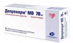Депренорм МВ, 70 мг, таблетки пролонгированного действия, покрытые пленочной оболочкой, 30шт.