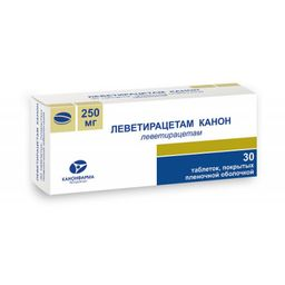 Леветирацетам Канон, 250 мг, таблетки, покрытые пленочной оболочкой, 30 шт.