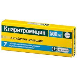 Кларитромицин, 500 мг, таблетки пролонгированного действия, покрытые пленочной оболочкой, 7 шт.