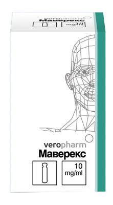 Маверекс, 10 мг/мл, концентрат для приготовления раствора для инфузий, 5 мл, 1 шт.