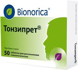 Тонзипрет, таблетки для рассасывания гомеопатические, 50 шт.