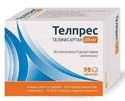 Телпрес, 20 мг, таблетки, 98 шт.